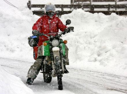 antipioggia da moto